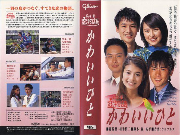kawaiihito01
